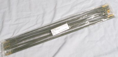 Harris AT-271A Antenna un-used 10372-0240-02