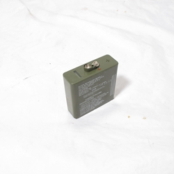 BB-388A/U NiMh Rechargable Battery (un-tested)